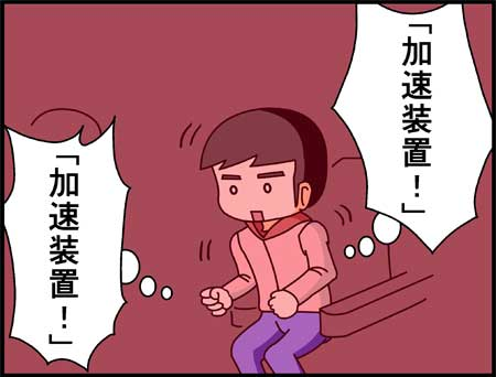 「009 RECYBORG」感想漫画コマ3
