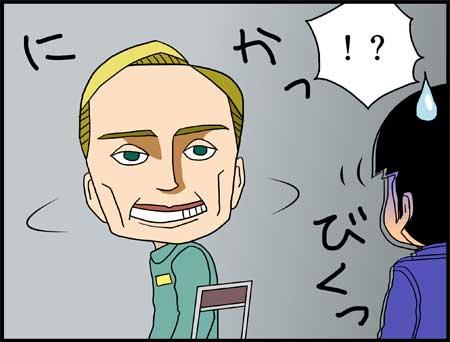「プロメテウス」感想漫画コマ3