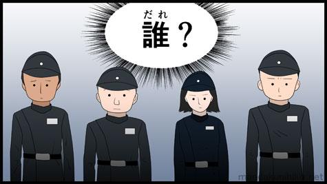 「スター・ウォーズ/最後のジェダイ」感想漫画コマ3