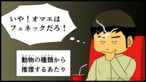 「ズートピア」感想(ネタバレなし)