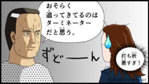 「インフェルノ」感想(ネタバレなし)