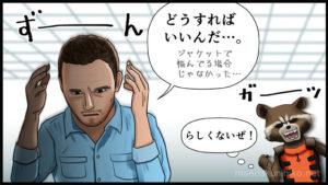 【パッセンジャー】感想【77点】
